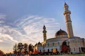 مرکز اسلامی آمریکا